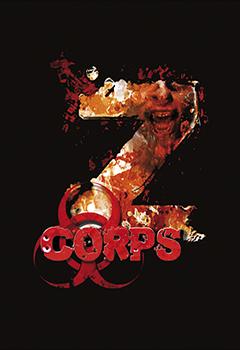 ZCorps